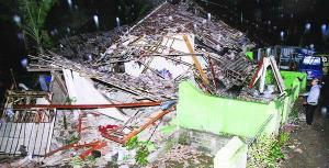 rumah gempa
